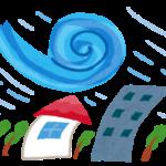 我が家の台風事情